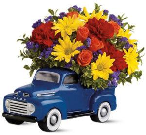 Доставка цветов в Ивано-Франковске
