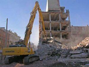 Услуги по сносу зданий и демонтажу построек